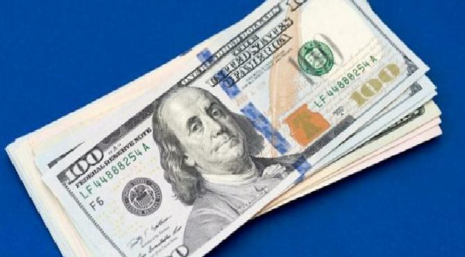 Dolar ne kadar oldu? (06.05.2020)