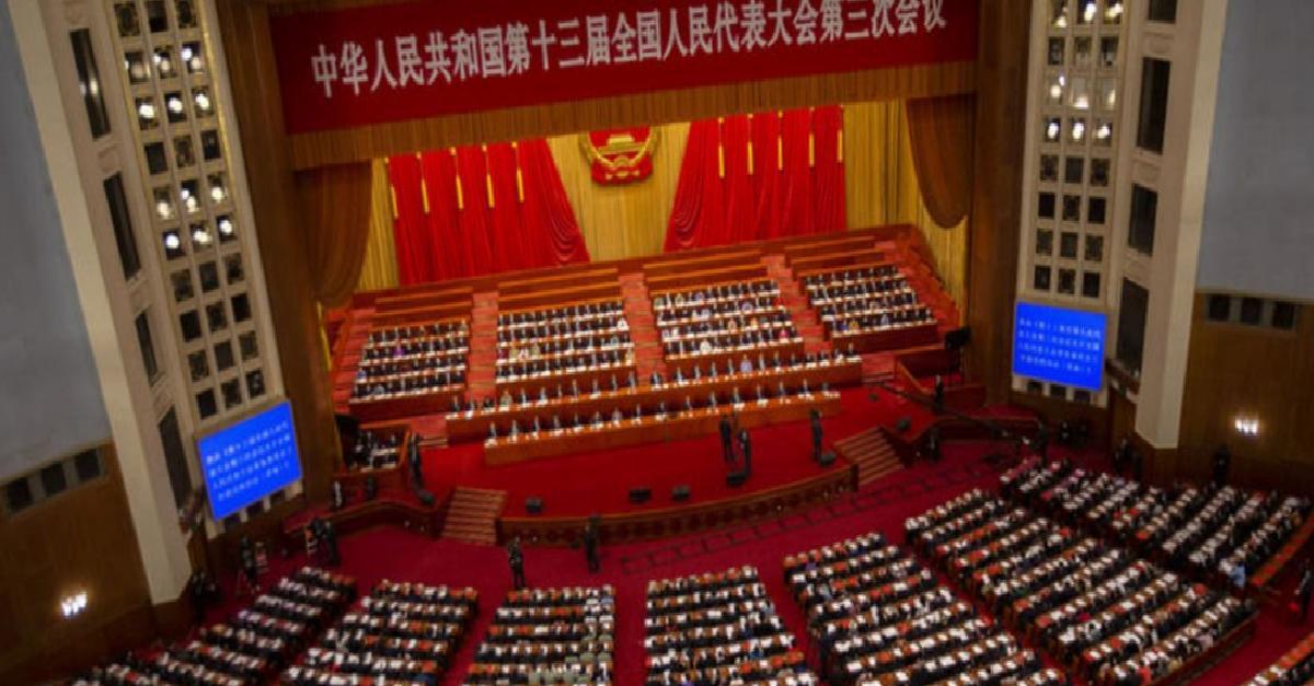 ABD 14 Çinli yetkiliye yaptırım kararı aldı Ekonomi Haber